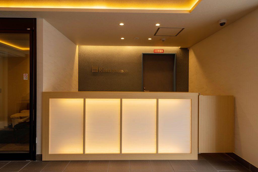 仁王門 ホテル 新築