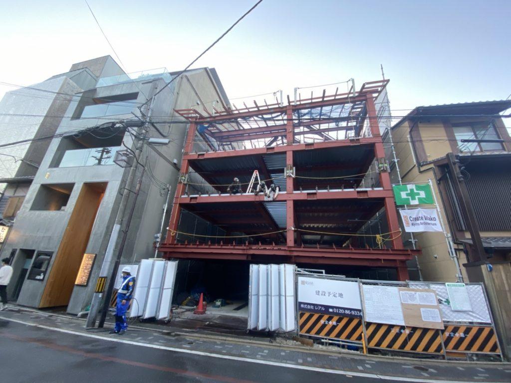 祇園の鉄骨造新築工事現場 現在進行中