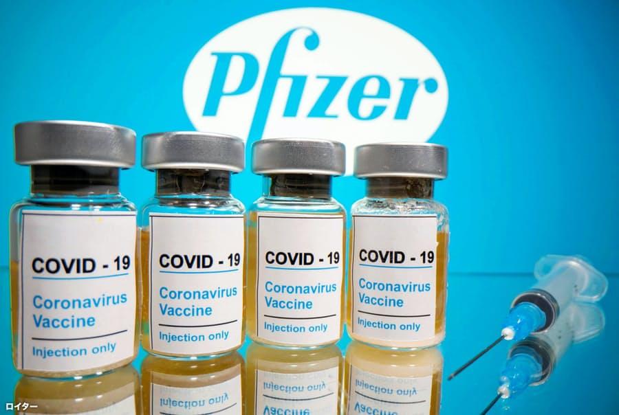 コロナウイルス ワクチン接種へ