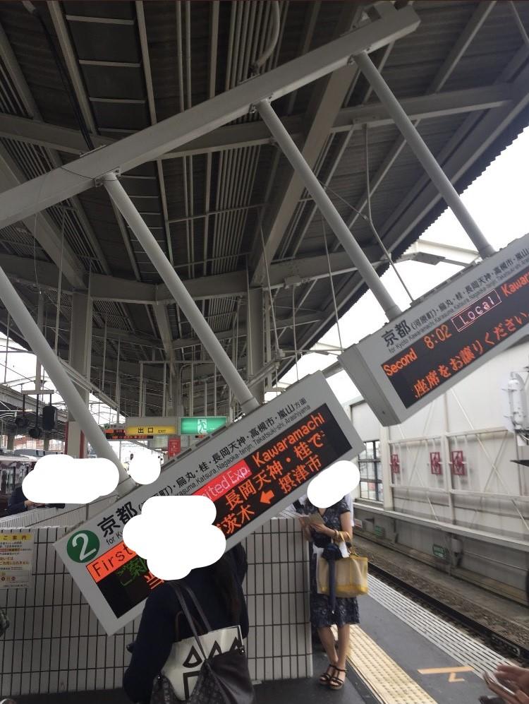 福島・宮城で震度6強の地震発生